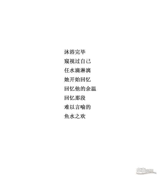 作品 10-10